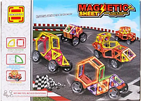 Магнитный конструктор LT3002 Magnetic Sheet, детский, Машинки, 58 деталей