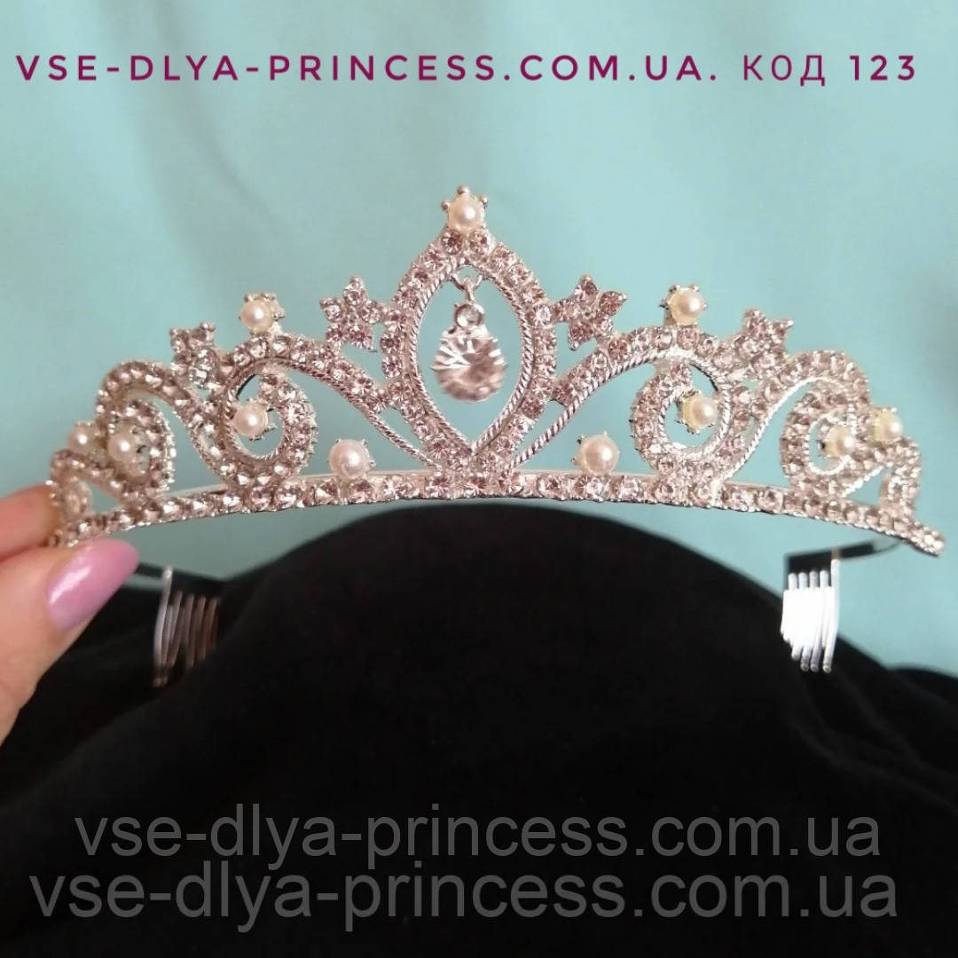 Діадема корона тіара під срібло з перлами, висота 4 див.