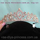 Корона, діадема, тіара під срібло з перлами, висота 4 див., фото 7
