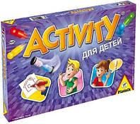 Настольная игра Piatnik Активити для детей (Activity Junior) (793646)