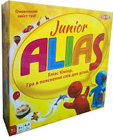 Настольная игра Tactic Алиас для детей (Скажи иначе Юниор, Junior Alias) (укр.) (54337)