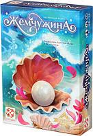 Настольная игра Стиль жизни Жемчужина (Pearls)
