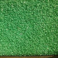Цветной мраморный песок 1-1,5 мм Мята