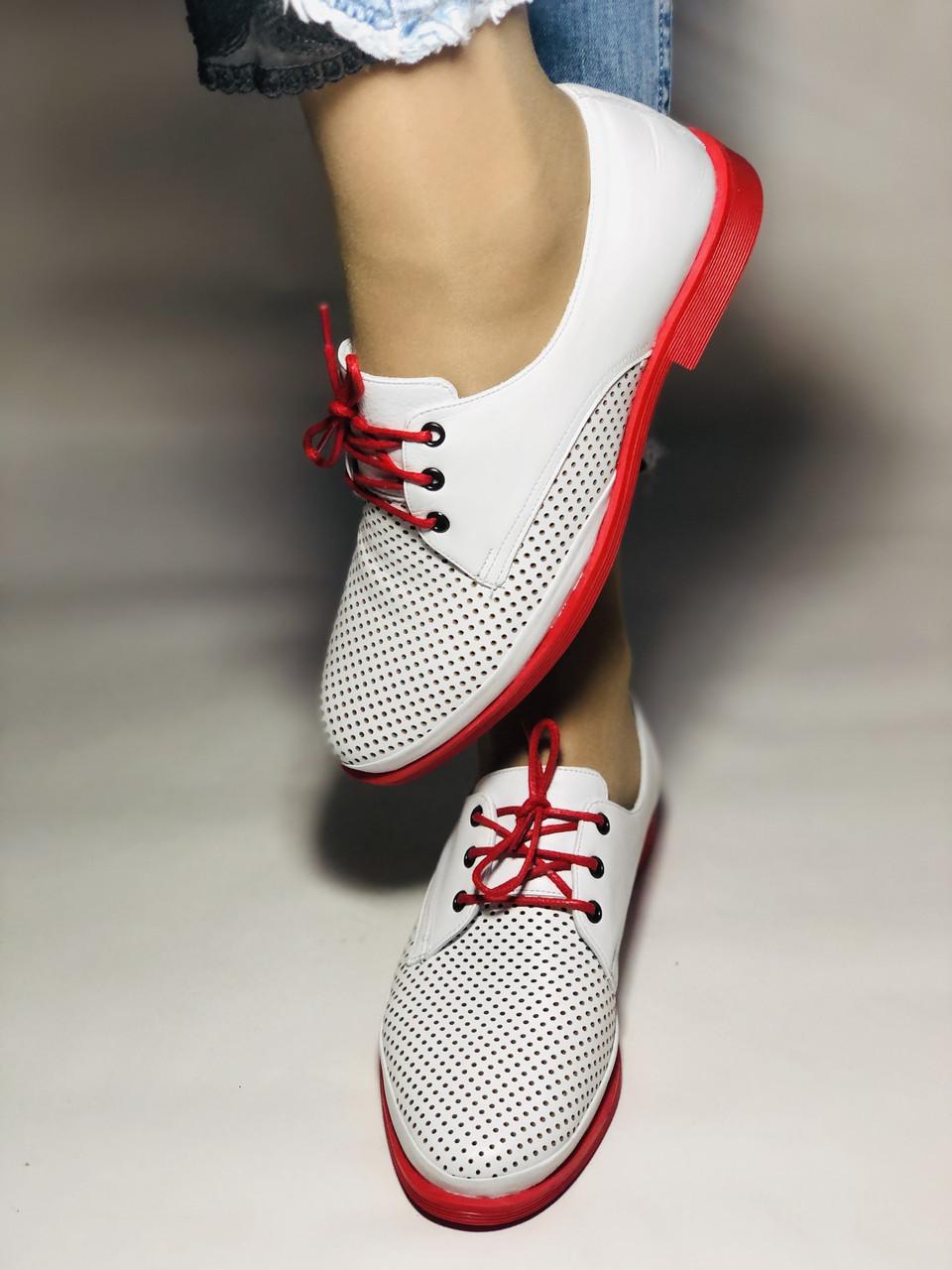 Evromoda. Стильные женские белые туфли мокасины с перфорацией Турция. Размеры 36.37.38.39.40 Vellena.