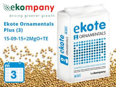 Удобрение Ekote Ornamentals Plus 15-09-15+2MgO+TE (3 місяці) - 25 кг