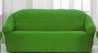 Чехол на диван Altinkoza Зеленый (hub_OXpX61759)