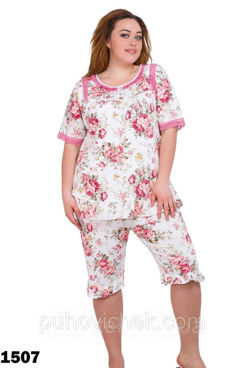 Трикотажная женская пижама размеры 52-56