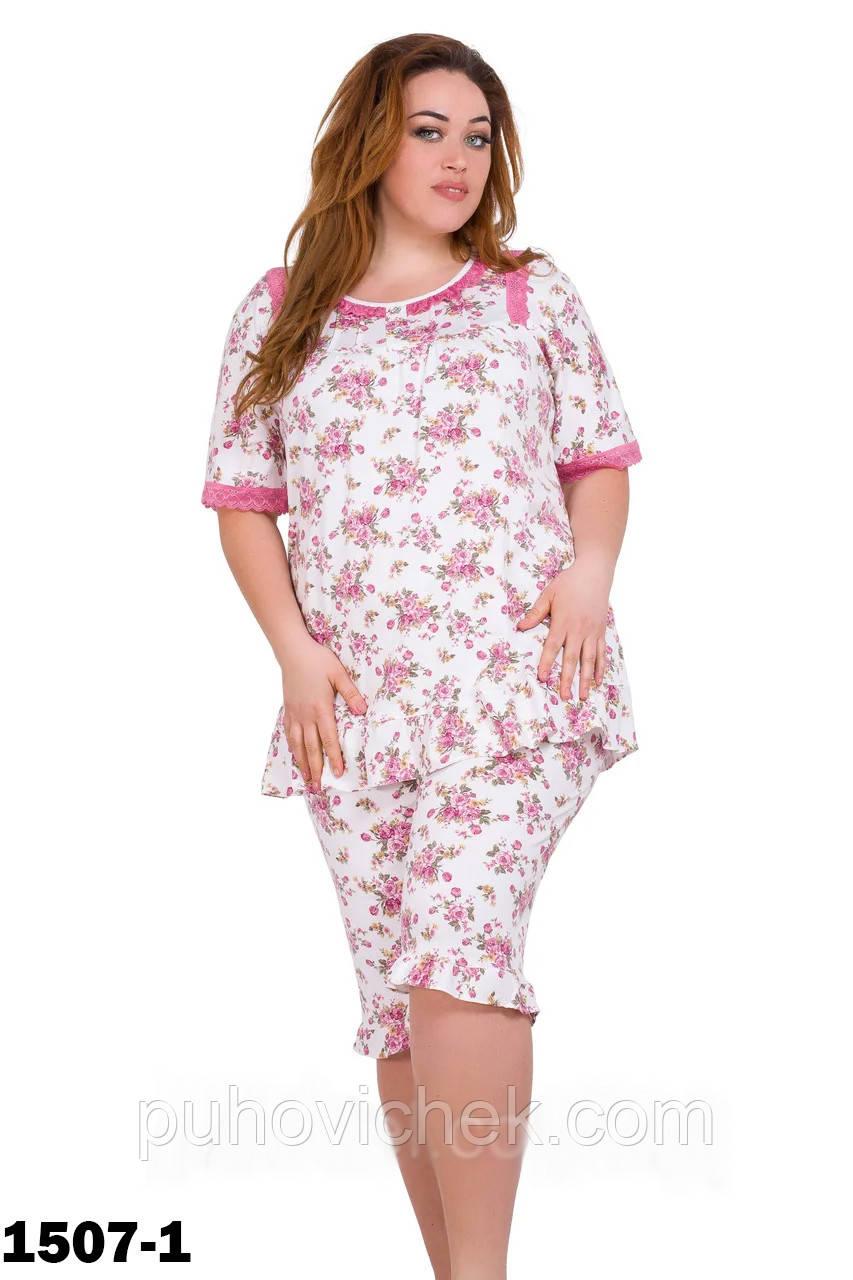 Трикотажная пижама женская размеры 52-56