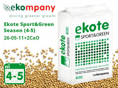 Удобрение Ekote Sport & Green Season 26-05-11+2CaO (4-5 месяцев) - 25 кг