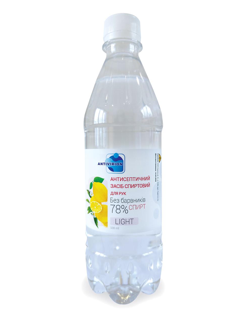 Антисептик для рук / санитайзер 500 мл Antivirion Light 78% спирта запах лайма