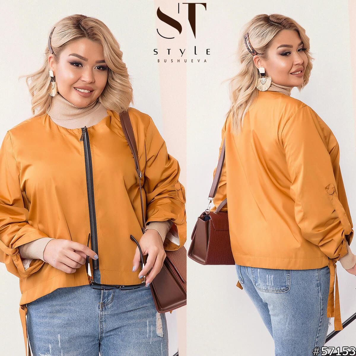 Куртка женская,норма/батал р.42-62   ST Style XL