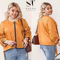Куртка женская,норма/батал р.42-62   ST Style XL, фото 1