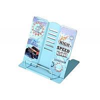 "Подставка для книг ""WB"" металл Kidis ""HIGH SPEED"" 13405"