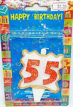"""СВЕЧА в торт цифра """"55"""""""