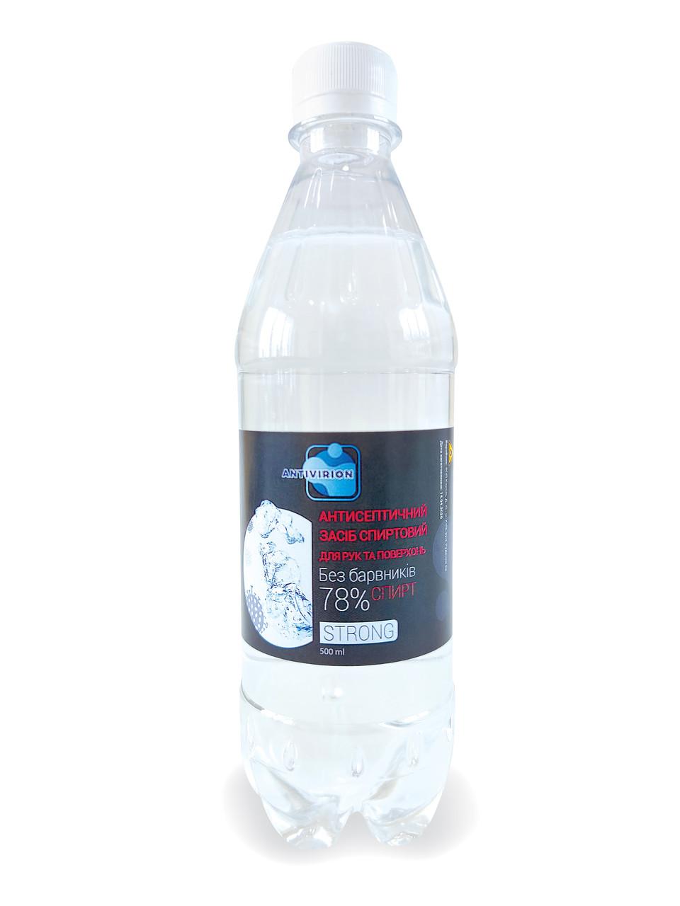 Антисептик 500 мл Antivirion Strong 78% санитайзер спиртовой для рук без запаха
