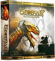Настольная игра Hobby World Беовульф (Beowulf: The Movie Boardgame)