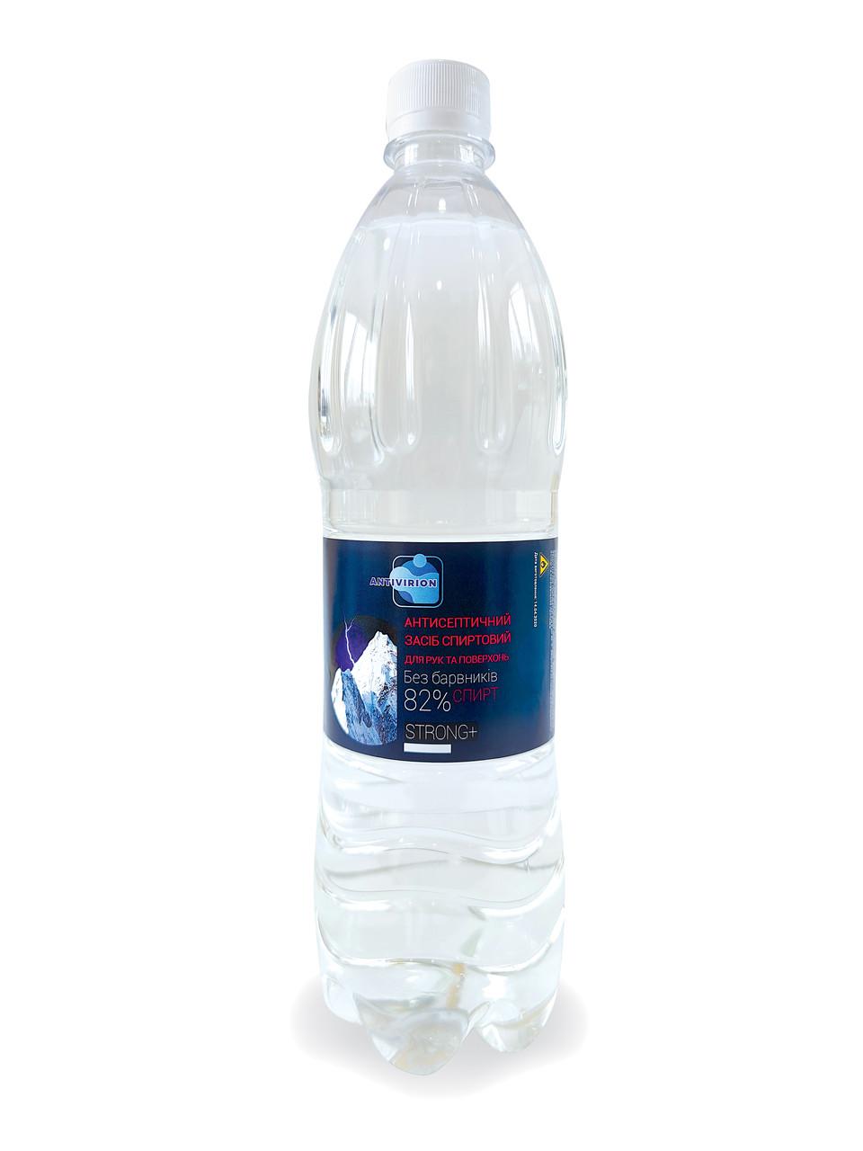 Антисептик 1 л спиртовой санитайзер Antivirion Strong+ 82% 1 л  дезинфектант для рук и поверхностей
