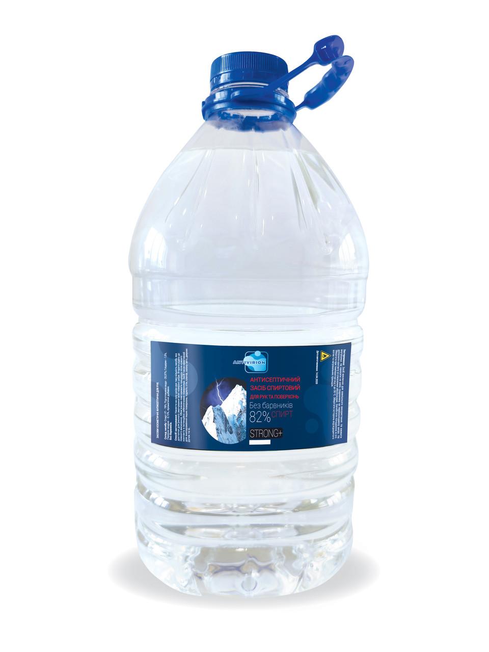 Антисептик 5л санитайзер спирт 82% Antivirion Strong+ 5 литров средство для дезинфекции поверхностей