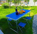 Стол туристический складной, для пикника, для рыбалки 4 стула 120*60*70 Синий Folding Table, фото 6
