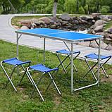 Стол туристический складной, для пикника, для рыбалки 4 стула 120*60*70 Синий Folding Table, фото 7