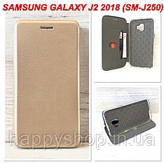 Чехол-книжка G-Case для Samsung Galaxy J2 2018 (J250) Золотой