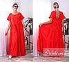 Платье  в пол БАТАЛ в расцветках  64345.1, фото 4