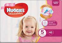 Huggies Ultra Comfort Jumbo подгузники детские Girl 5 (12-22кг) 42шт