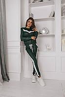 Модный молодёжный спортивный костюм тёмно зелёный 42, 44, 46