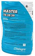 Мастер 20.20.20 / Master 10 кг, Valagro
