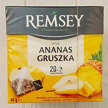 Чай пирамидки фруктовый ананас и груша Remsey 20 пакетиков 40g (Польша)