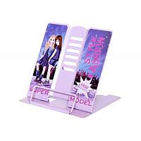 "Подставка для книг ""WB"" металл Kidis ""SUPER MODEL"" 13407"