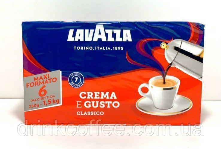 Кофе молотый Lavazza Crema e Gusto Classico 30% Арабика 70% Робуста Италия 250g