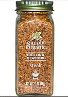 Simply Organic, Grilling Seasons, приправа для стейка, органическая, 65 г (2,3 унции)
