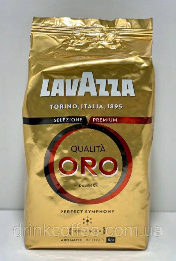 Кава в зернах Lavazza Qualita Oro, 100% Арабіка, Італія, (оригінал) 1 кг