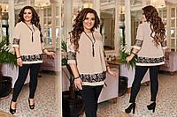 Костюм женский блуза и лосины в расцветках 42730, фото 1