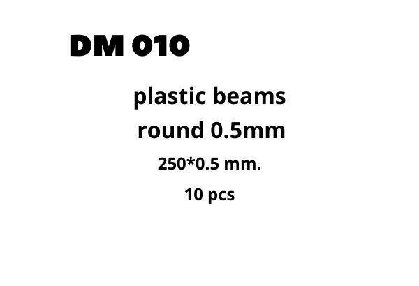 Пластиковий профіль 0,5 мм. Коло, довжина 250 мм 10 шт. DANMODELS DM010