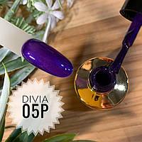 Divia Гель-лак для нігтів Pearl Di430 №05P