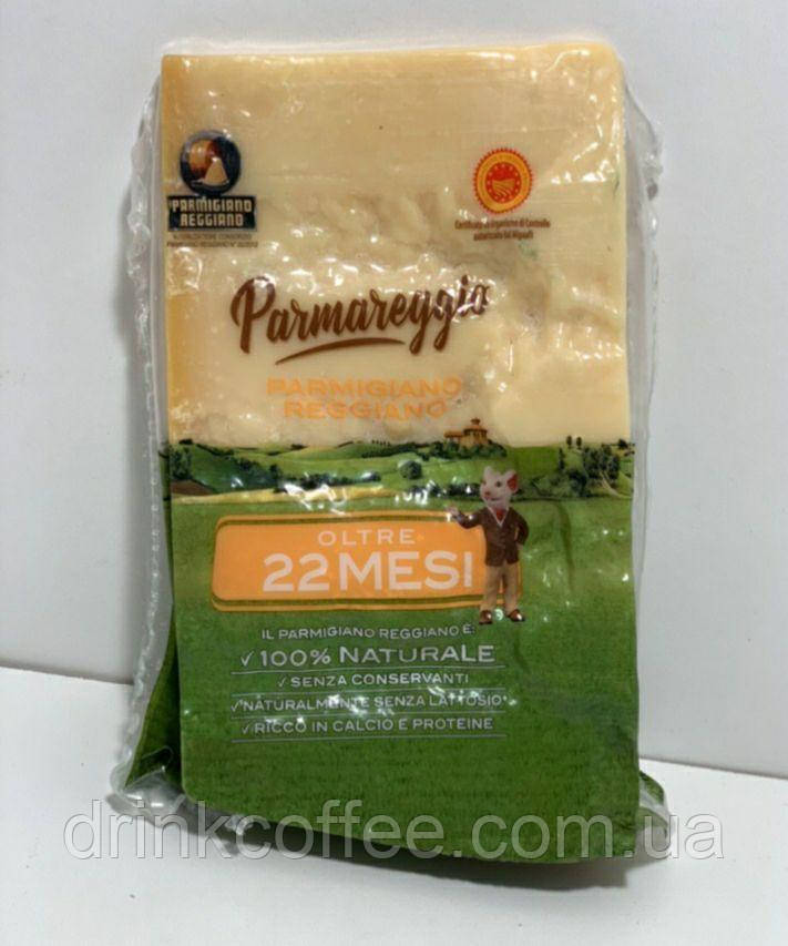 Сыр Parmigiano Reggiano 22 месяца от 800г до 1кг Италия