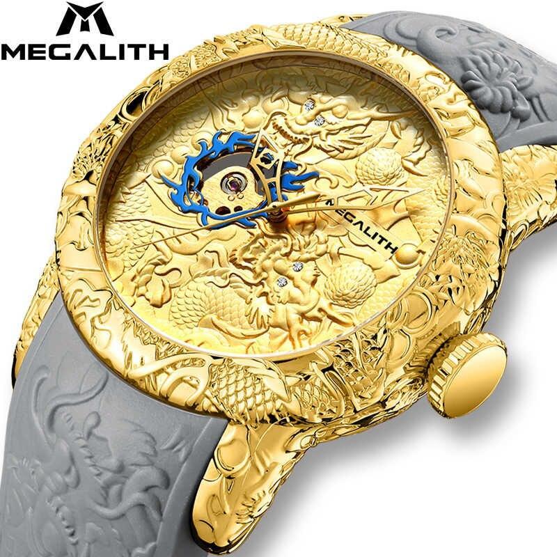 Часы мужские механические MegaLith 8041M, цвет золото с серым ( код: IBW315YS )