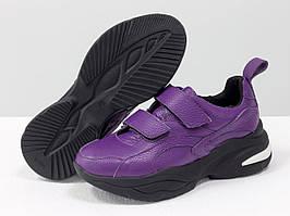 Яркие женские фиолетовые кроссовки на липучках-натуральная кожа 36-41р