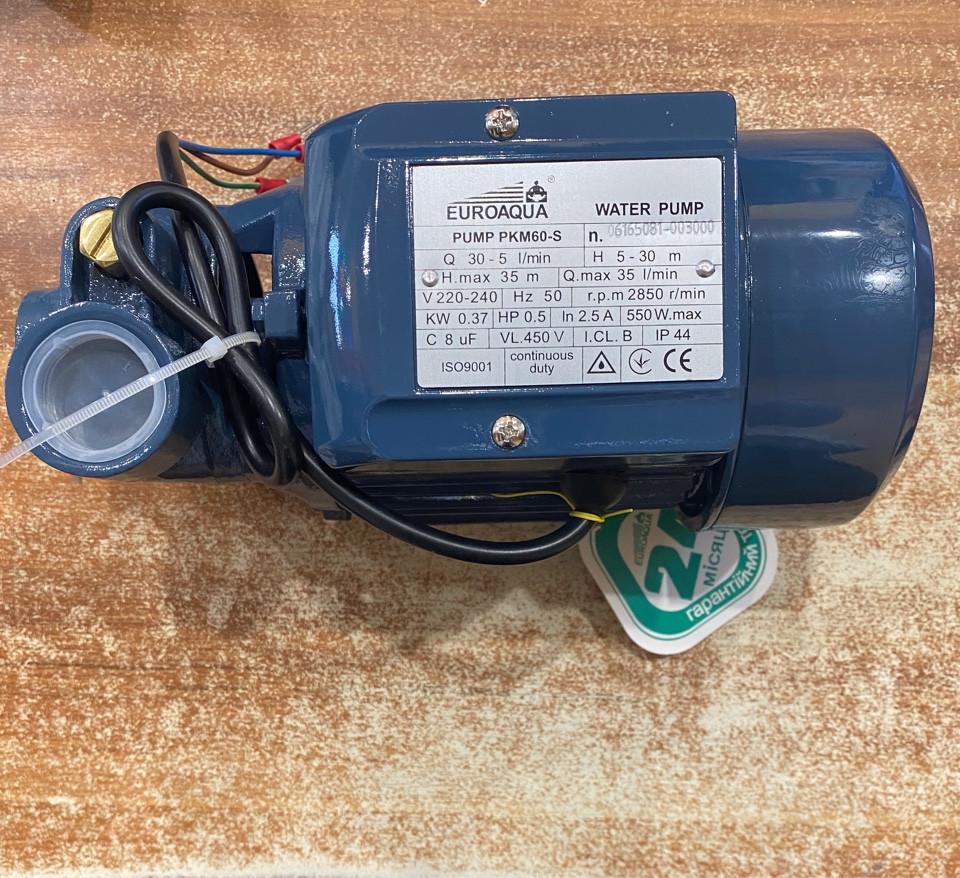Поверхностный вихревой насос PKM60 S 0.37 кВт Euroaqua