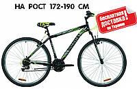 """Горный велосипед 29"""" Discovery Rider  Vbr 2020"""