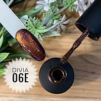 Divia Гель-лак для нігтів 3D Cat's Eye Di510 №06E