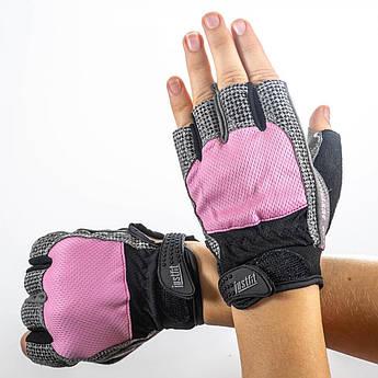 Перчатки для фитнеса сетка JF-S3 Pink