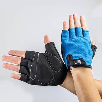 Перчатки для фитнеса сетка JF-S2