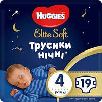Huggies Pants Elite Soft ночные подгузники-трусики Overnites 4 (9-14кг) 19шт