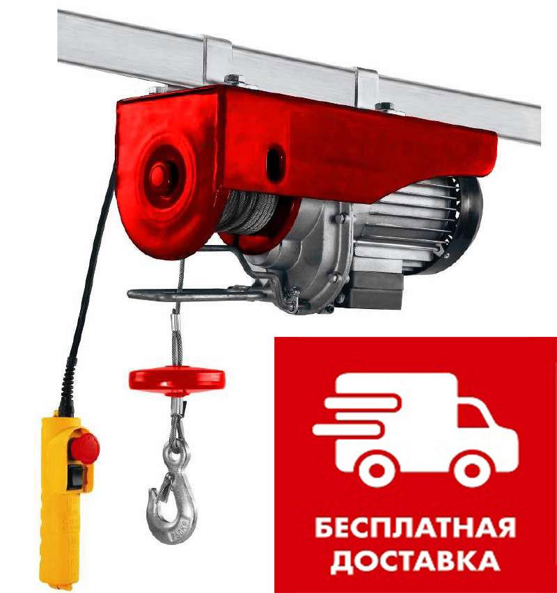 Тельфер электрический Einhell TC-EH 600 лебедка