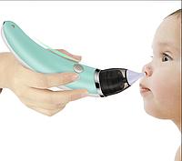 Детский электронный аспиратор, безопасный соплеотсос для носа, назальный
