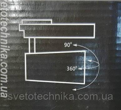 Светодиодный трековый светильник AL102 СОВ 12W белый 4000К нейтральный свет