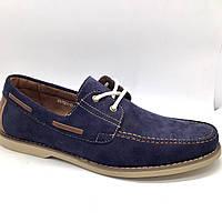 Туфли мужские замшевые синего цвета